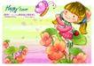 可爱儿童0013,可爱儿童,人物,小女孩 黄色头发 稚嫩笑脸 蝴蝶