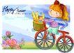 可爱儿童0060,可爱儿童,人物,脚踏车 竹篮 面包