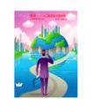 商业寓意插画0010,商业寓意插画,人物,世界 漂浮 水面
