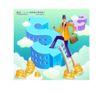 商业寓意插画0029,商业寓意插画,人物,攀登 攀爬 钱币