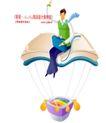 商业寓意插画0041,商业寓意插画,人物,书本 知识 承载