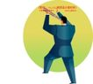 商务插画0147,商务插画,人物,望远镜 指向前 西服男人