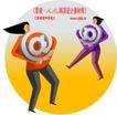 商务插画0156,商务插画,人物,女人 互联网 工作