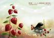 四季风景及儿童0010,四季风景及儿童,人物,钢琴 艺术 演奏