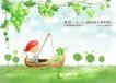 四季风景及儿童0032,四季风景及儿童,人物,钓鱼的孩子 弯弯的小船 葡萄