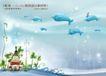 四季风景及儿童0040,四季风景及儿童,人物,小海豚 海底世界 小房子