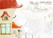 四季风景及儿童0048,四季风景及儿童,人物,寒冷 屋外 白心