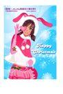 圣诞精品女孩0009,圣诞精品女孩,人物,手捏 红心 兔耳帽