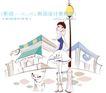 城市时尚生活0044,城市时尚生活,人物,少妇 手牵 小猫