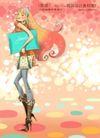 妖艳的女子0002,妖艳的女子,人物,臂夹 枕头 长筒靴