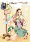 妖艳的女子0005,妖艳的女子,人物,单跪 衣架 挂包