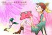 妖艳的女子0013,妖艳的女子,人物,凉鞋 单鞋 古装衣服