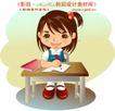 学生学习0001,学生学习,人物,课堂 女生 写字