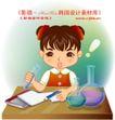 学生学习0010,学生学习,人物,化学 实脸 观察