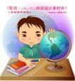 学生学习0011,学生学习,人物,地球仪 书桌 铅笔