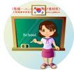 学生学习0013,学生学习,人物,韩国 标帜 学校