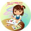 学生学习0015,学生学习,人物,画画 水彩笔 画纸