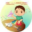 学生学习0016,学生学习,人物,剪刀 彩纸 折飞机