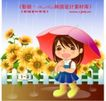 学生学习0022,学生学习,人物,雨水 雨伞 花朵