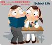 学生课堂0002,学生课堂,人物,考查 背诵 知识