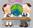 学生课堂0018,学生课堂,人物,探讨 地理 教室