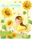 小女孩与花0003,小女孩与花,人物,向日葵 花瓣 飘落