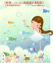 小女孩与花0006,小女孩与花,人物,小鱼 自由 浮游