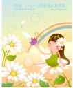 小女孩与花0007,小女孩与花,人物,坐卧 花冠 举手