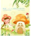 小女孩与花0010,小女孩与花,人物,蘑菇 小屋 梦幻