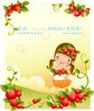 小女孩与花