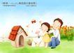 幸福家庭生活0002,幸福家庭生活,人物,狗舍 看望 小狗