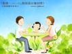 幸福家庭生活0006,幸福家庭生活,人物,花园 圆桌 聚会