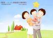 幸福家庭生活0008,幸福家庭生活,人物,痛爱 妻子 幼儿