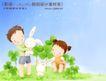 幸福家庭生活0017,幸福家庭生活,人物,抚摸 小白兔 三叶草