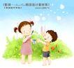 幸福家庭生活0021,幸福家庭生活,人物,开心 玩耍 乐趣