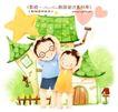 幸福家庭生活0023,幸福家庭生活,人物,家庭 亲子 生活