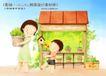 幸福家庭生活0026,幸福家庭生活,人物,帮助 学习 成长