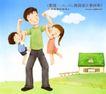 幸福家庭生活0030,幸福家庭生活,人物,力量 大人 孩子