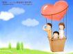 幸福家庭生活0033,幸福家庭生活,人物,幸福家庭 心形轻气球 吊篮