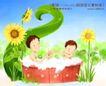 幸福家庭生活0034,幸福家庭生活,人物,浴缸 爸爸与儿子 泡泡