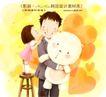幸福家庭生活0041,幸福家庭生活,人物,亲吻 父亲 抱熊