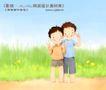 幸福家庭生活0045,幸福家庭生活,人物,哥俩好 勾肩 搭背
