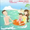 度假生活0011,度假生活,人物,海洋 洗澡 沙滩
