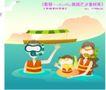 度假生活0013,度假生活,人物,潜水 游泳 设备