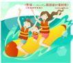度假生活0014,度假生活,人物,度假 幸福三口 冲浪