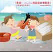 度假生活0018,度假生活,人物,盆子 海鸥 红色小鱼