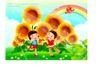 快乐儿童生活0004,快乐儿童生活,人物,两小 无猜 彩虹 葵花