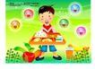 快乐儿童生活0027,快乐儿童生活,人物,满足 开心 喜悦