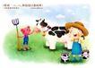 快乐小女孩0003,快乐小女孩,人物,奶牛 牵养 挤奶