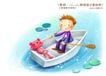 快乐小女孩0005,快乐小女孩,人物,划船 躺靠 船沿